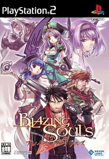 Blazing Souls