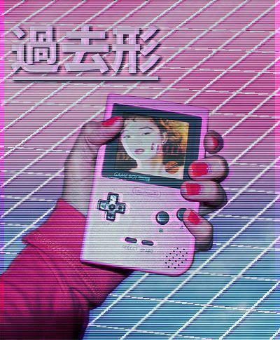 Image ID: 202002