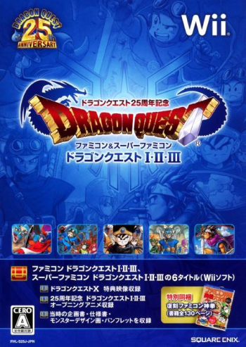 Dragon Quest Collection 25th Anniversary