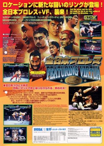 Zen-Nihon Pro Wrestling