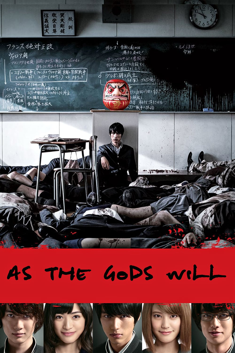 As the Gods Will Movie Poster - ID: 205362 - Image Abyss