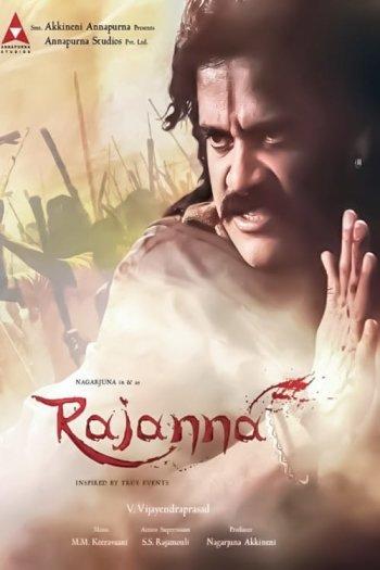 Rajanna