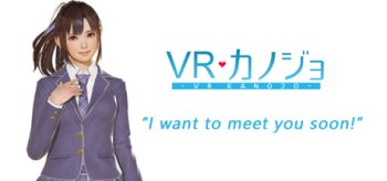 VR Kanojo / VRカノジョ