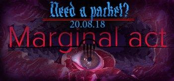 Marginal act