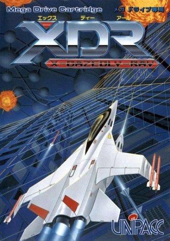 XDR X-Dazedly-Ray