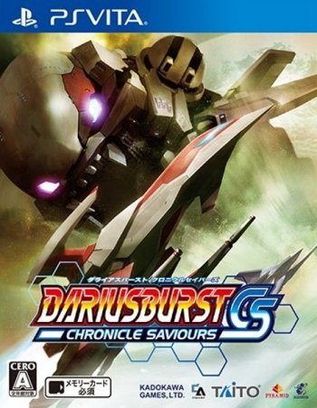 Darius Burst: Chronicle Saviours