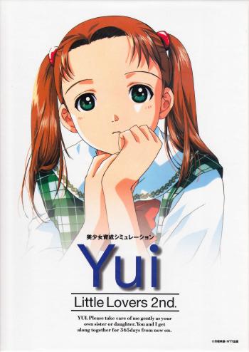 Little Lovers 2nd. Yui