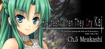 Higurashi When They Cry Hou - Ch. 5 Meakashi
