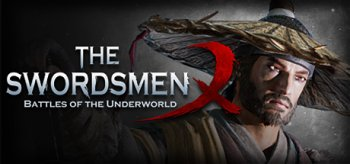 武侠乂 The Swordsmen X