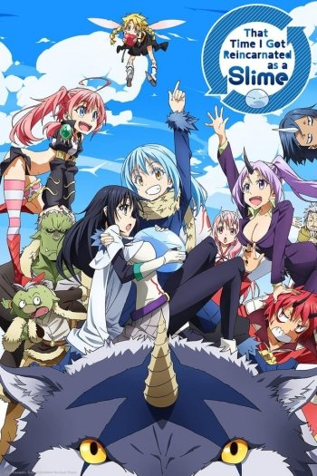1 Myrd That Time I Got Reincarnated As A Slime Hd Wallpapers Background Images Wallpaper Abyss