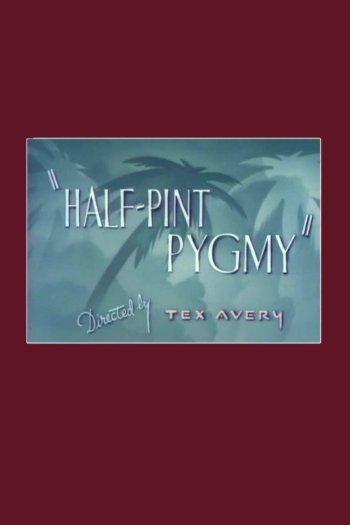 Half-Pint Pygmy