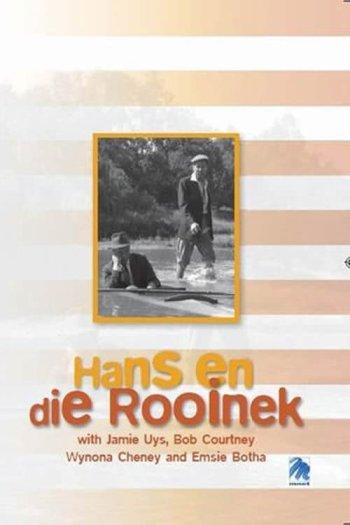 Hans en die Rooinek