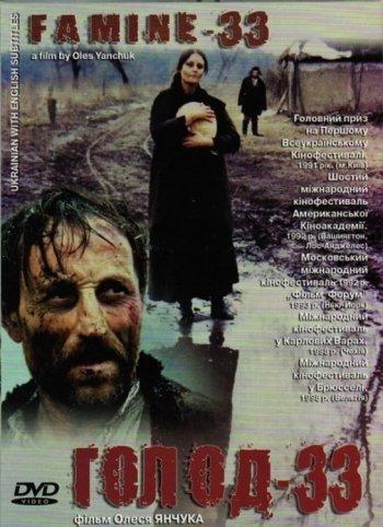 Famine-33