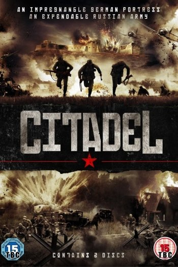 Burnt by the Sun 2: Citadel