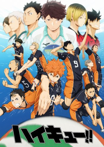 215 Haikyu Hd Wallpapers Background Images Wallpaper Abyss
