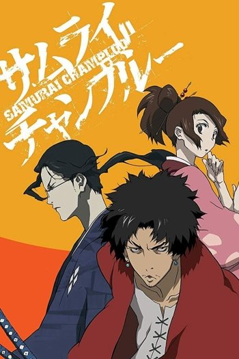 92 Samurai Champloo Hd Wallpapers Background Images