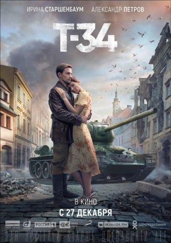Movie ID: 107429