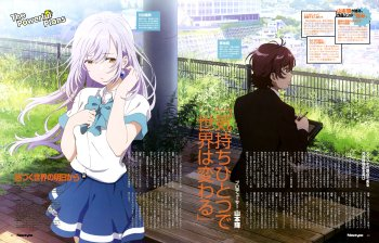 Preview Iroduku: The World in Colors