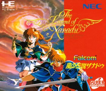 Legend of Xanadu