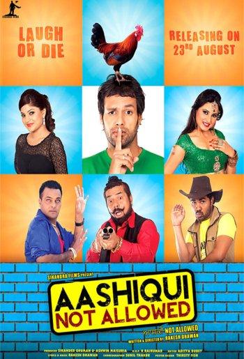 Aashiqui Not Allowed