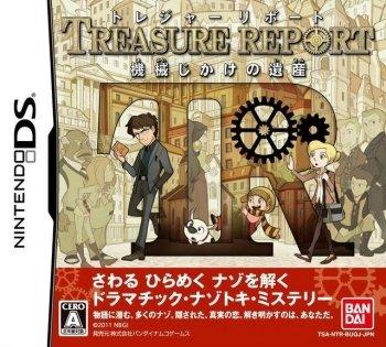 Treasure Report: Kikai Jikake no Isan