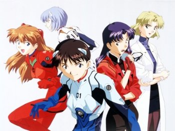 Preview Evangelion