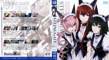 Preview Steins Gate