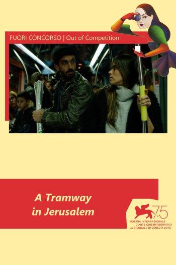 A Tramway in Jerusalem