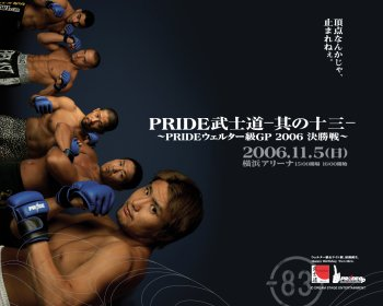 Preview Image 24855