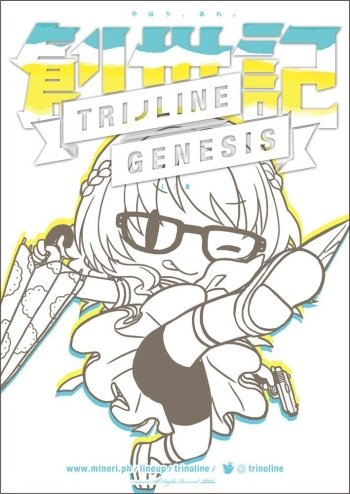 Genesis Online