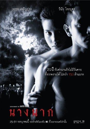 Movie ID: 50865