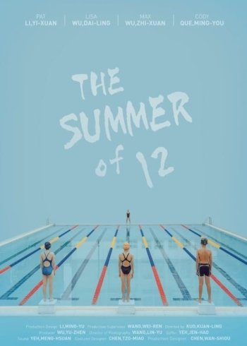 The Summer of 12