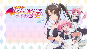 Preview To Love-Ru: Darkness