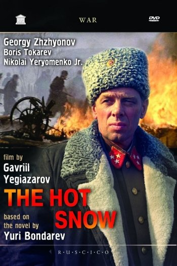 The Hot Snow