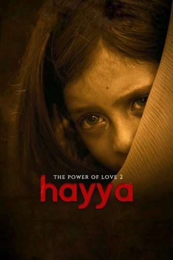 Hayya: The Power of Love 2
