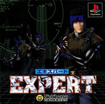 大逃亡专家/Escape Expert