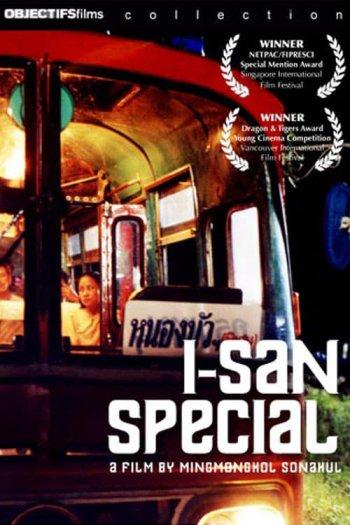 I-San Special