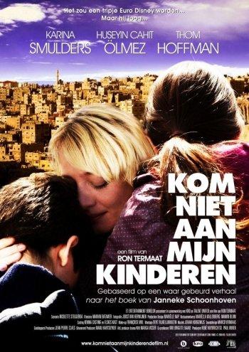 Movie ID: 58517