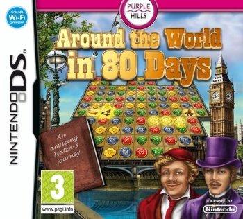 Hidden Object Adventure: Around the World in 80 Days. 冒险