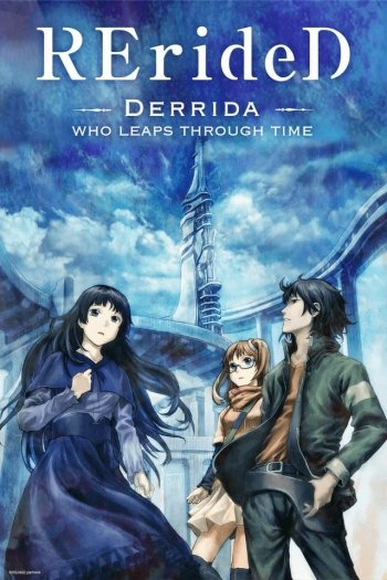 RErideD - Derrida, who leaps through time -