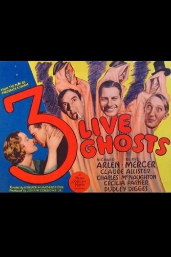 Three Live Ghosts