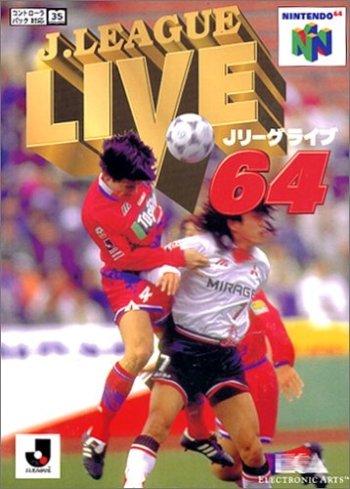 J-League Live 64