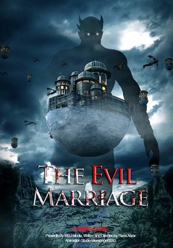The Evil Marriage