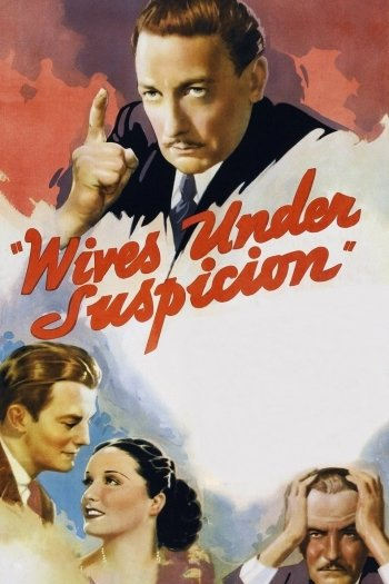 Wives Under Suspicion
