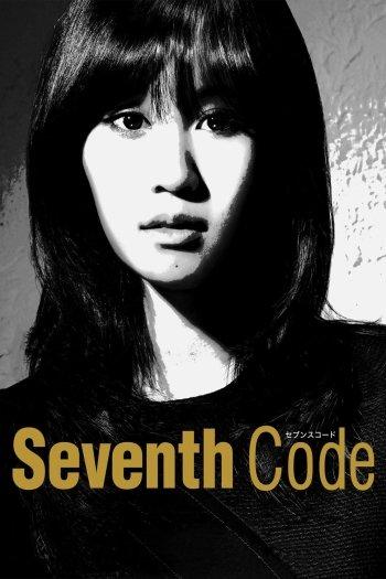 Seventh Code