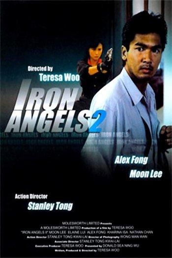 Iron Angels 2