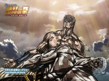Preview Fist of the North Star