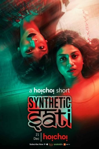Synthetic Sati