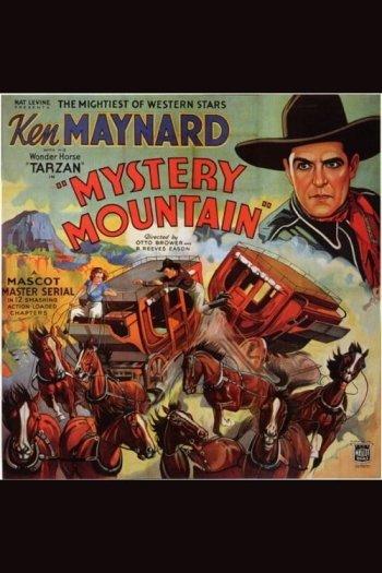 Mystery Mountain