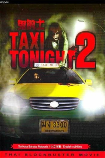 Taxi Tonight 2